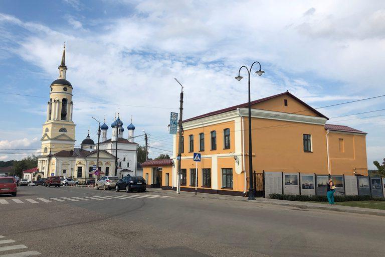 Мультиформатный Туристический Центр «Боровские Дали»