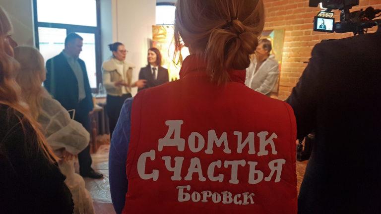 День Художника. Концептуально-конопляная версия.