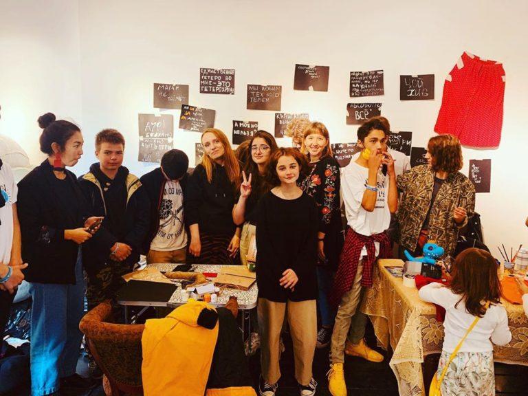 Своп-вечеринка и День учителя